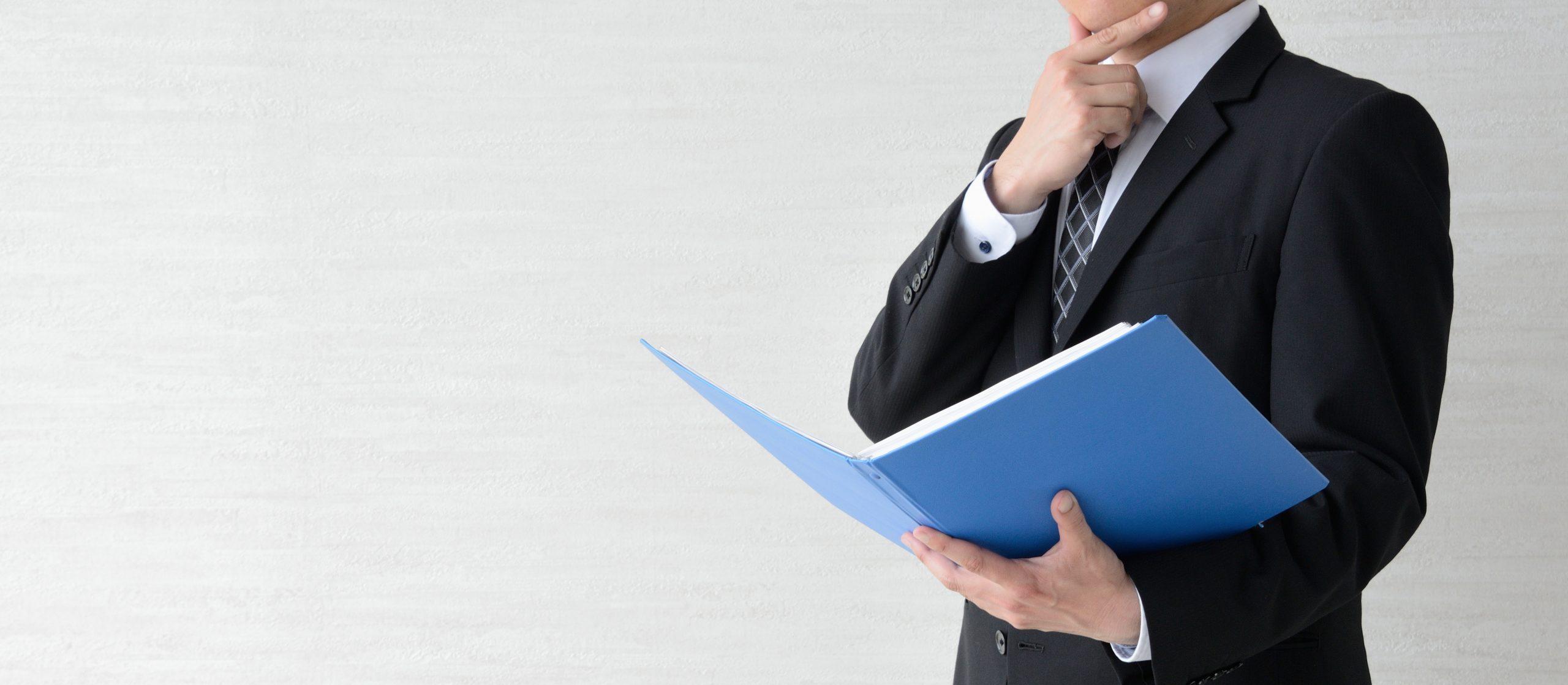 求人・キャリア情報(企業・保護者の方用)
