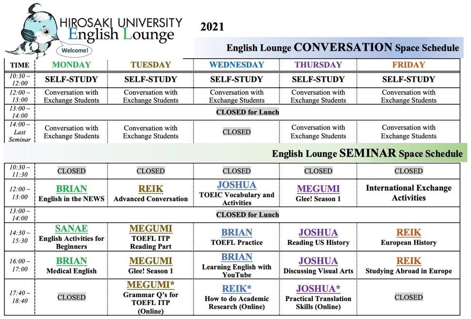 2021 EL Schedule ENGLISH