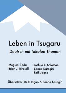 Leben in Tsugaru
