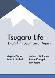 Tsugaru Life