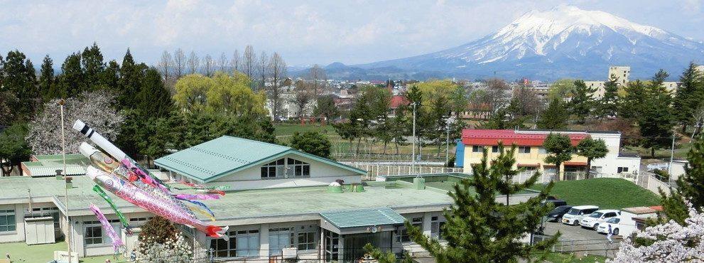 弘前大学教育学部附属幼稚園